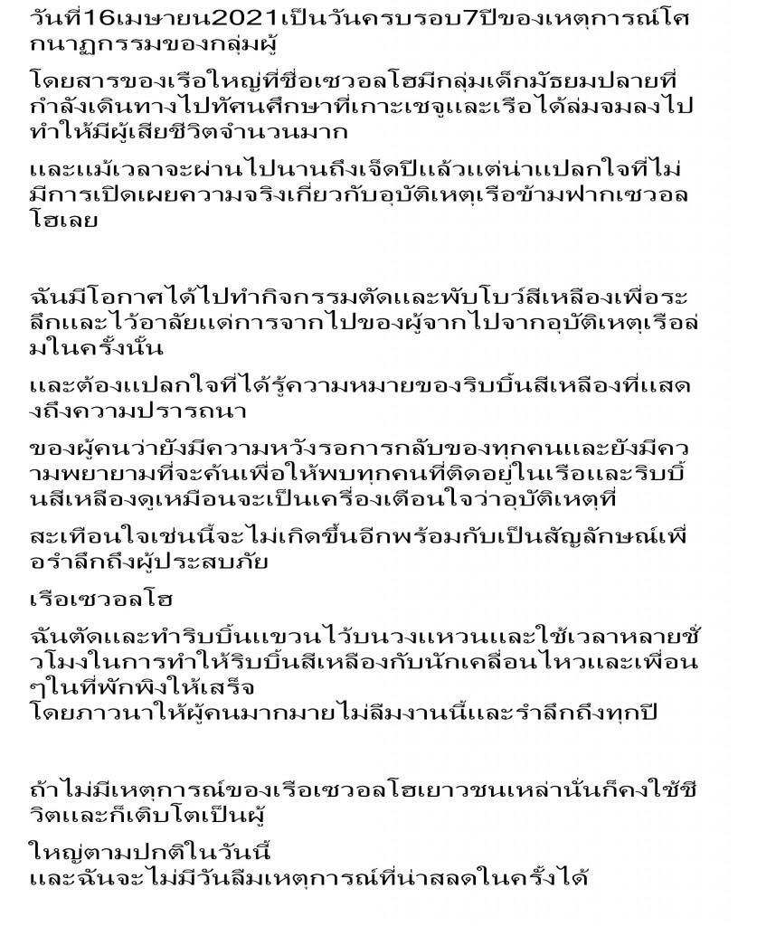 태국어-1